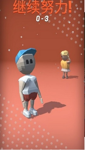 网球模拟器(3)
