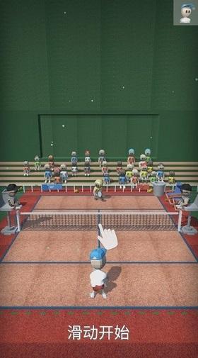 网球模拟器(2)