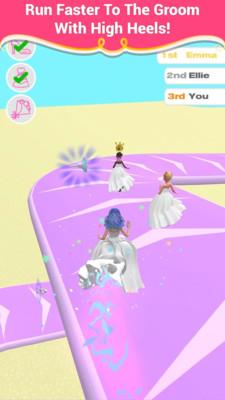 新娘跑酷(1)