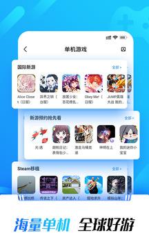 光环助手app安全app开发