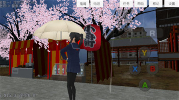 樱花校园模拟器(3)