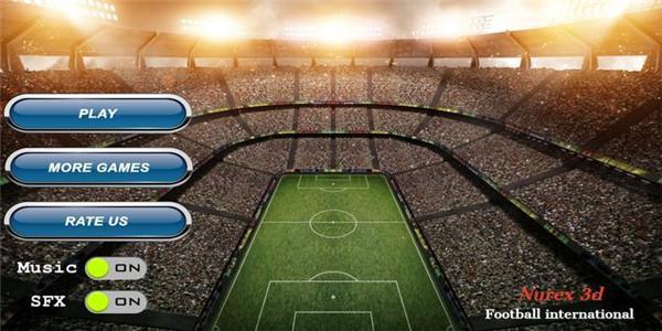 足球英雄杯(4)