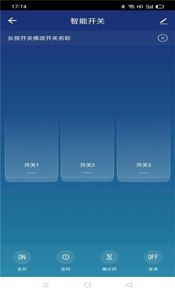 小美智家(4)