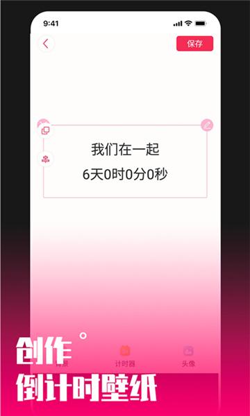 透视手机动态壁纸(2)