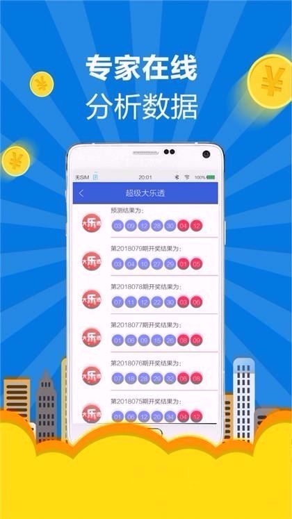 c6com彩票手机版(3)