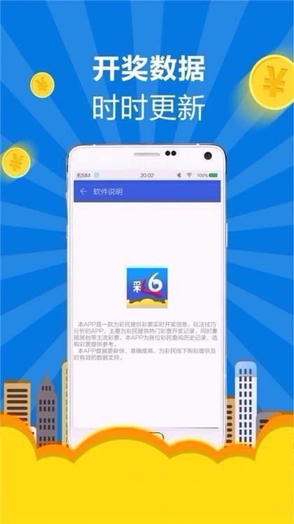 c6com彩票手机版(1)