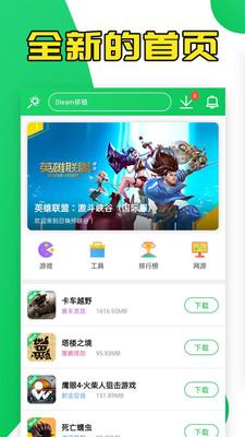葫芦侠app安卓(1)