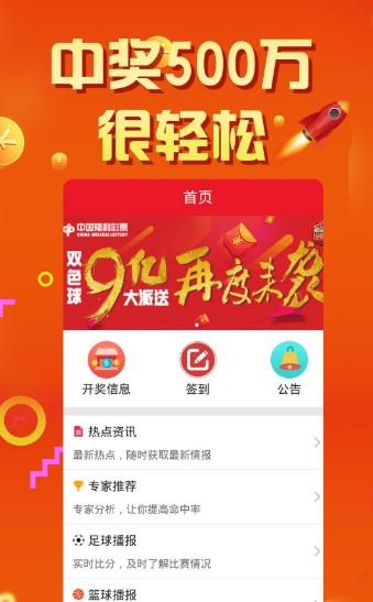 81彩票手机app(1)