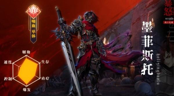 烛光勇士(3)