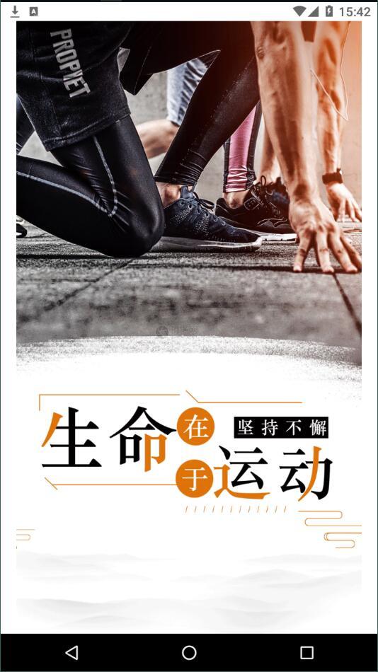 鱼米体育(4)