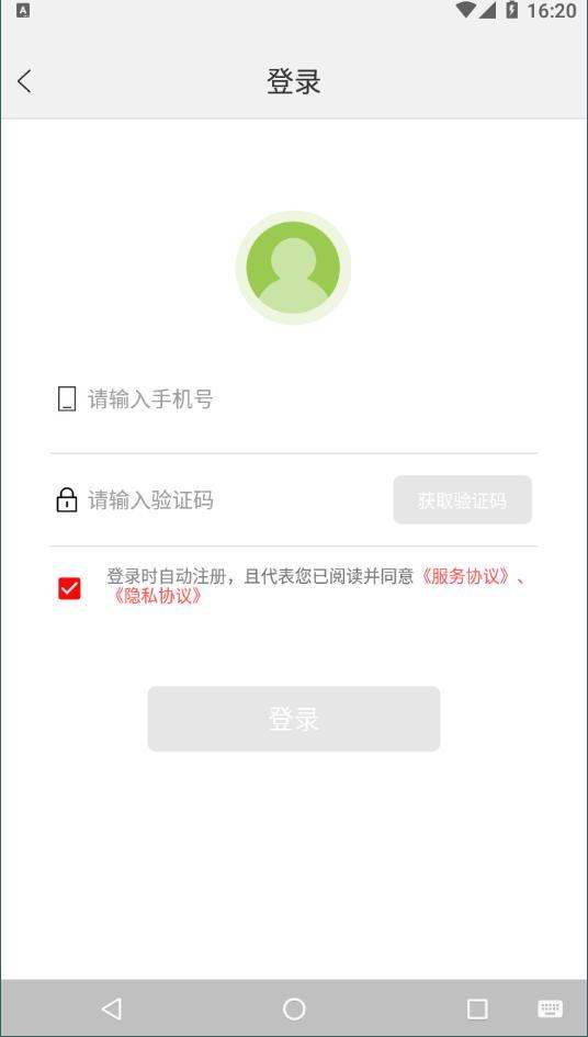 欧阔惠农(2)
