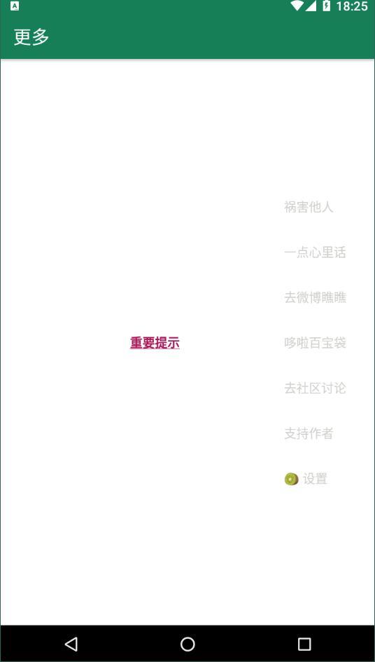 李跳跳(4)