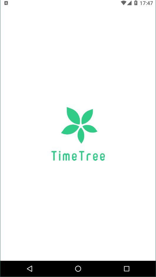 timetree安卓版(4)