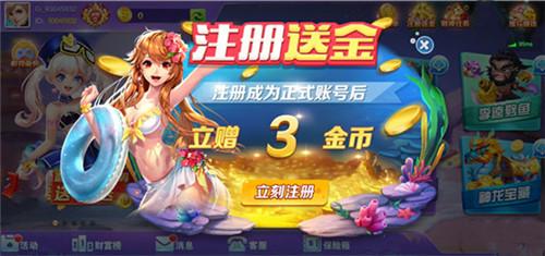 金鸡娱乐最新(1)