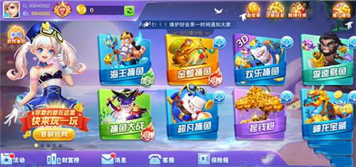 金鸡娱乐最新(3)