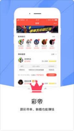 98彩票网app(3)