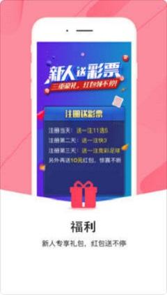 98彩票网app(1)