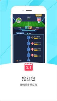 98彩票网app(2)