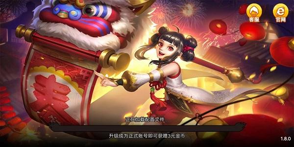 泰斗棋牌app下载(1)
