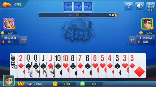 钱嗨棋牌娱乐安卓版342(2)