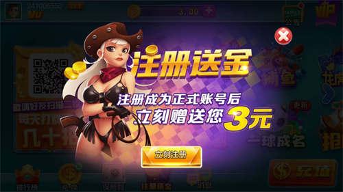 钱嗨棋牌娱乐安卓版342(1)