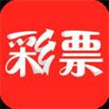 901彩票app最新版