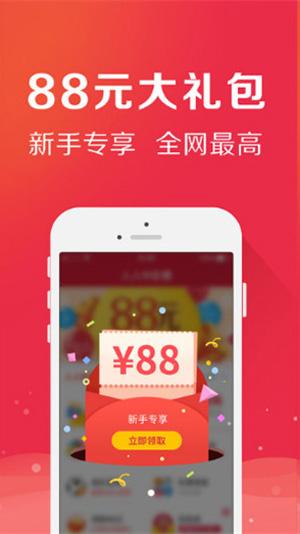 901彩票app最新版(2)