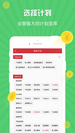 901彩票app最新版(4)