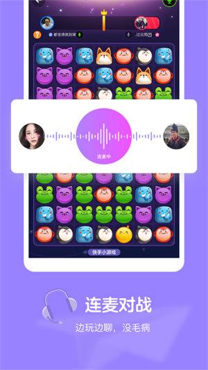快手电丸开发安卓app用什么语言
