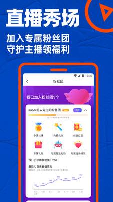《小蓝视频app开发定制公司哪家好》