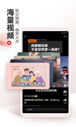 网易新闻客户端app安卓版