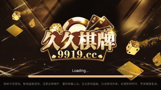 久久棋牌6元救济金(2)