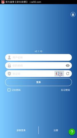 八马彩票手机版登录app(4)