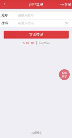 pk彩票app(1)