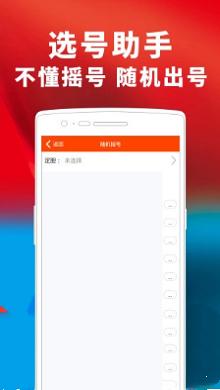 907彩票app(2)