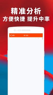 907彩票app(1)