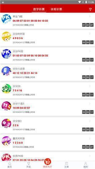 771彩票app(2)