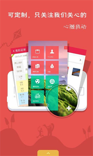 999彩票平台app(2)