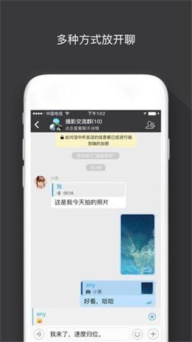 《Sugram去广告电商app开发多少钱》