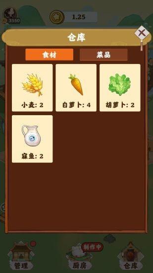 仙山小筑(3)