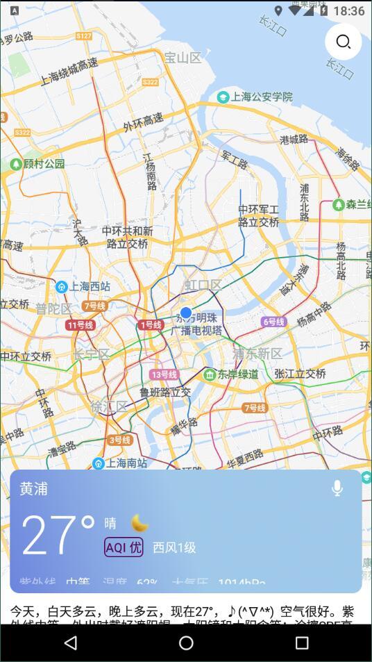 最宝天气(1)