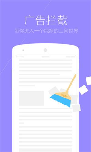 搜狗浏览器极速(3)