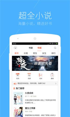 搜狗浏览器极速(4)