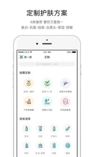你今天真好看app(3)