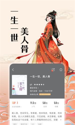 咪咕阅读最新版(1)