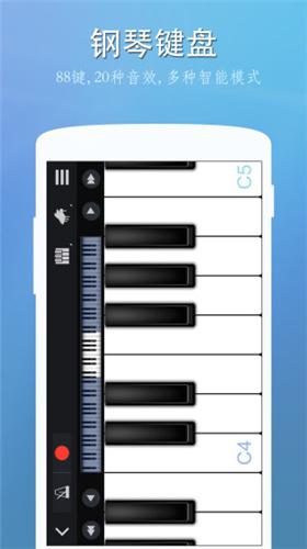 完美钢琴免费版(3)