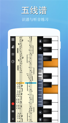 完美钢琴免费版(1)