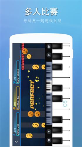 完美钢琴免费版(2)