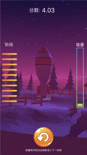 扑哧小火箭(1)