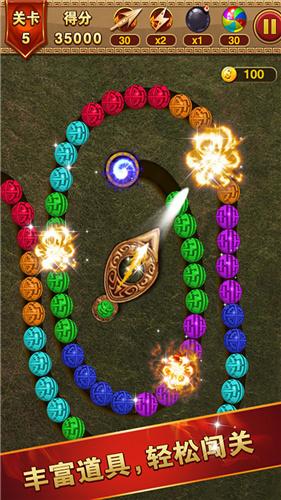 祖玛泡泡龙游戏(4)